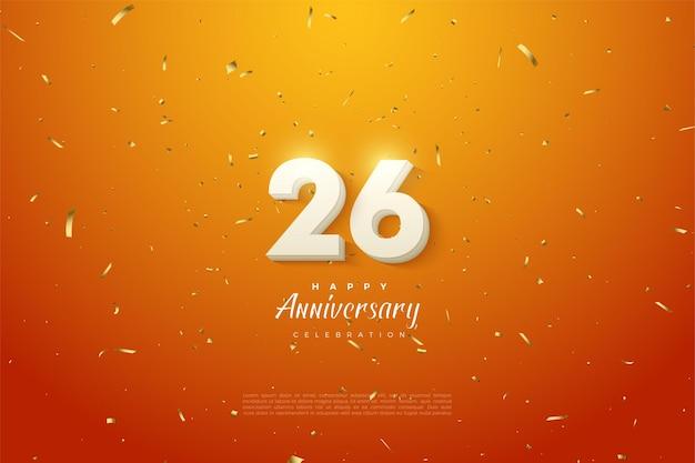 26周年の輝かしい数字