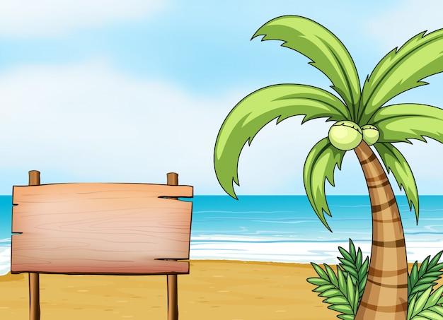 해변에있는 간판