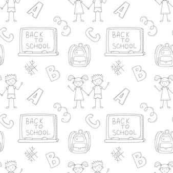 Простой бесшовный школьный образец с симпатичным мальчиком и девочкой, нарисованными в детском стиле. черное и белое