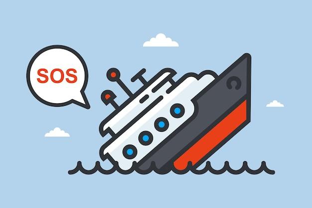 沈没船が助けを求める