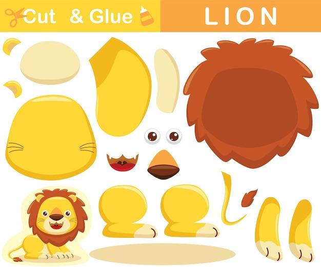 地面に座っている笑顔のライオン。子供のための教育紙ゲーム。カットアウトと接着。漫画イラスト