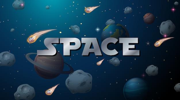 우주 장면 배경