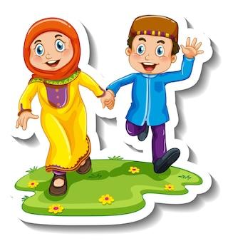 イスラム教徒の子供たちの漫画のキャラクターのカップルとステッカーテンプレート