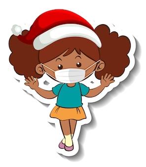 クリスマスをテーマにしたマスクを身に着けている女の子とステッカーテンプレート