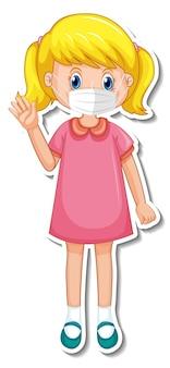 Шаблон стикера с девушкой в медицинской маске мультипликационного персонажа