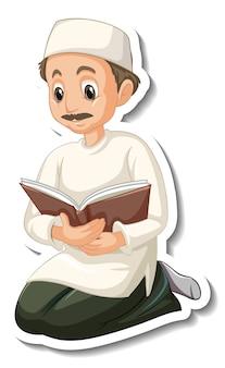 コーランの本を読んでいるイスラム教徒の男性とステッカーテンプレート