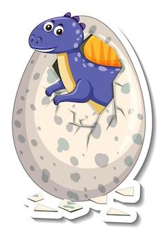 赤ちゃん恐竜が卵から孵化したステッカーテンプレート