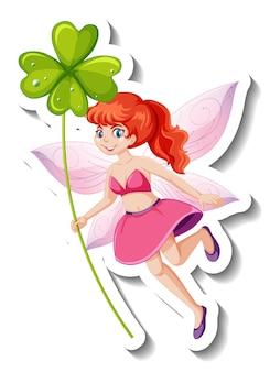 クローバーの葉の漫画のキャラクターを保持している美しい妖精のステッカーテンプレート