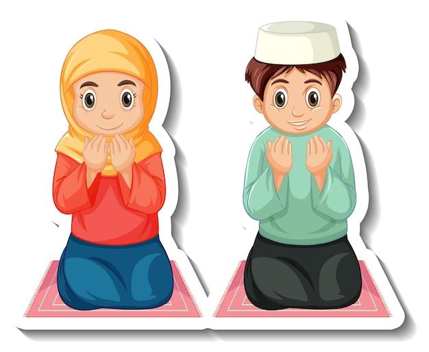 Шаблон стикера с молящимися мальчиком и девочкой-мусульманином
