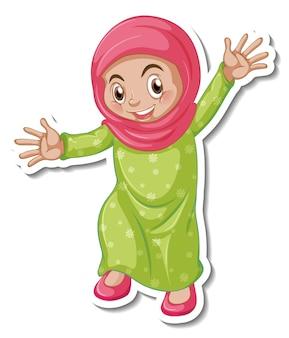 イスラム教徒の少女の漫画のキャラクターとステッカーテンプレート