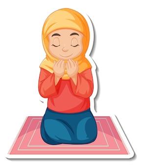 Шаблон стикера с девушкой-мусульманкой, сидящей на ковре и молящейся