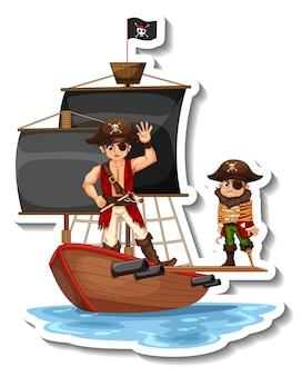 고립 된 배에 해적과 스티커 템플릿