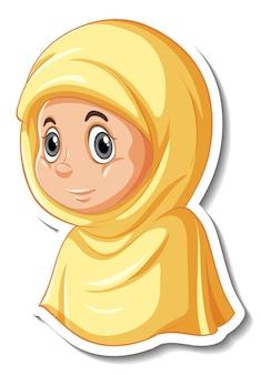 イスラム教徒の少女の漫画のキャラクターの肖像画のステッカーテンプレート