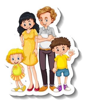 小さな家族の漫画のキャラクターとステッカーテンプレート