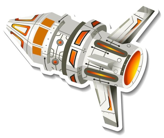 Ufoまたは衛星が分離されたステッカーテンプレート