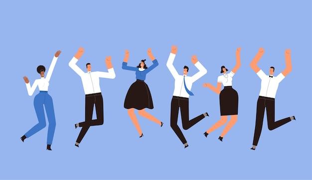 成功したビジネスチームはジャンプして喜ぶ。良い協力とチームワークの概念。漫画フラット。漫画フラット。白い背景で隔離。