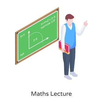 数学講義アイソメトリックアイコンを提供する教師