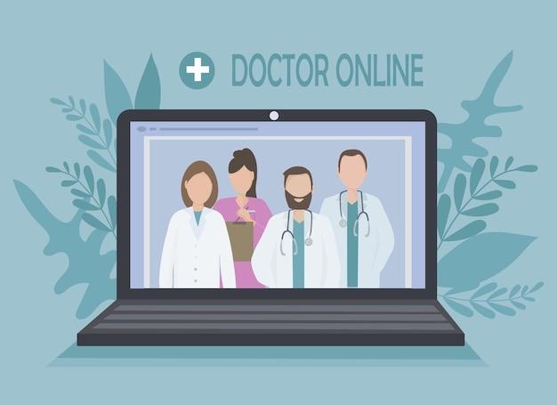 노트북 화면에 숙련된 의사 팀