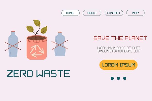 テンプレート、プラスチックを使用しないイラスト付きのランディングページのレイアウト、持続可能な開発または環境保護の芽の概念を備えたホームポット。フラットスタイルのベクトルイラスト。