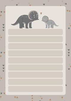 パステルカラーのかわいいイラストが描かれた子供向けのシンプルなプランナーとやることリストのテンプレート。