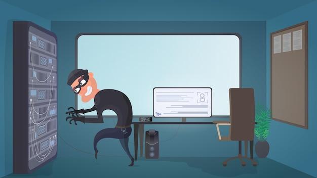 Вор пытается заполучить сервер. грабитель в маске крадет данные. преступник проник в офис.