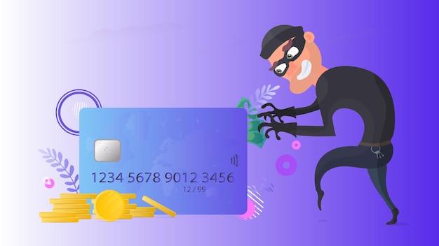 Вор пытается украсть кредитную карту. кредитная карта, золотые монеты, доллары.