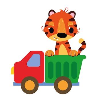 虎の子がおもちゃのトラックに座っています漫画の子供のスタイルのベクトルイラスト孤立した楽しいクリップアート