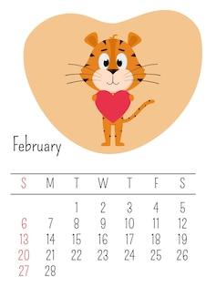 호랑이는 발에 심장을 쥐고 있습니다. 2022년 2월의 세로 달력 페이지입니다. 주는 일요일에 시작합니다.