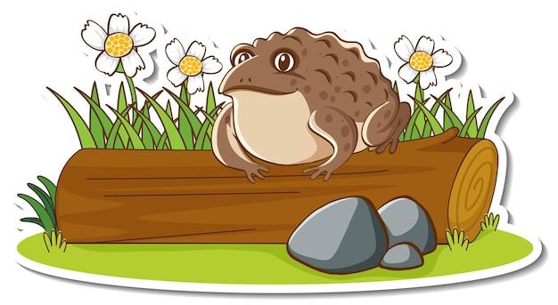 Жаба стоит на бревенчатой наклейке