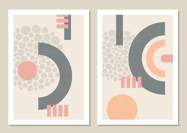 最小限のスタイルで抽象的な幾何学的形状のトレンディなセット。