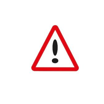 흰색 배경 벡터 일러스트 레이 션에 삼각형 경고 느낌표