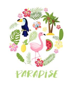 야자수 잎과 이국적인 꽃이 있는 열대 카드. 여름 정글 디자인은 전단지, 엽서, 라벨 및 독특한 디자인에 이상적입니다. 벡터