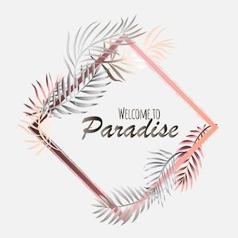 야자수 잎과 이국적인 꽃이 있는 열대 카드 여름 정글 디자인은 전단지에 이상적입니다