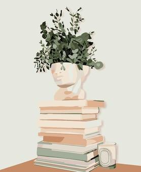 책 더미에 식물이 있는 꽃병. 벡터 패션 일러스트