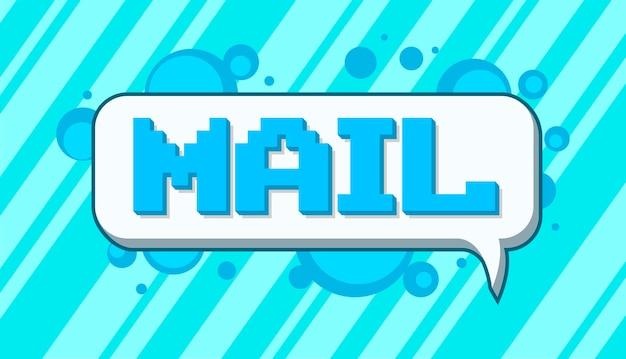 青い背景の上のピクセルアートメールテキストのベクトル図