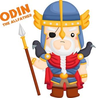 북유럽 신화에 나오는 오딘의 벡터