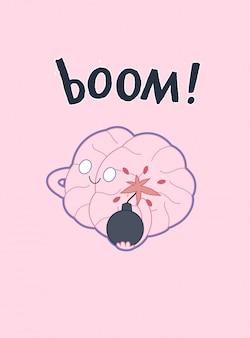 Вектор изложил плоский мультфильм иллюстрированный плакат мозга