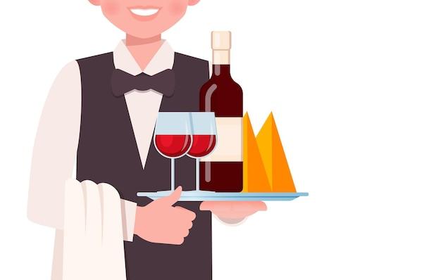 グラスとワインのボトルが入ったトレイを持っているウェイター。ベクトルイラスト