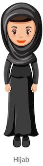 Hijab 이슬람 전통 베일 만화 캐릭터를 입고 여자