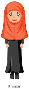 Khimarイスラムの伝統的なベールの漫画のキャラクターを着ている女性