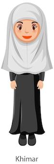 Khimar 이슬람 전통 베일 만화 캐릭터를 입고 여자