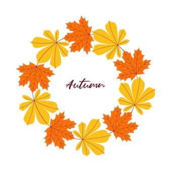 Венок или рамка из осенних листьев надпись осень