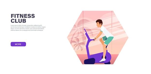 스포츠 클럽에서 고정 자전거를 타고 훈련하는 양 남자