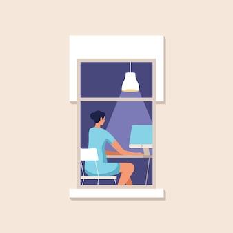 若い女性が自宅のコンピューターで働いています。在宅勤務。オンライン学習、教育。窓のある家のファサード。図。