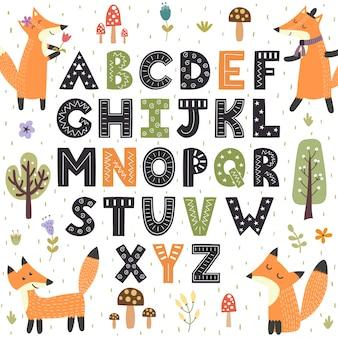 かわいいキツネと森のアルファベット。 aからzへの手描き文字