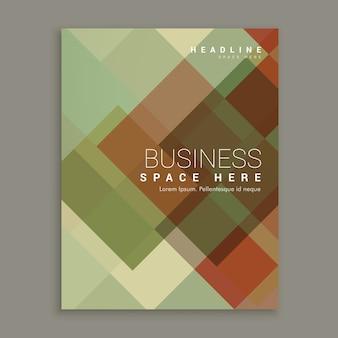 A4サイズで抽象的な形のビジネスパンフレットチラシの表紙のデザイン
