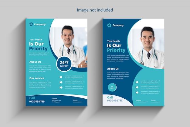 企業の医療および医療カバーa4チラシデザイン