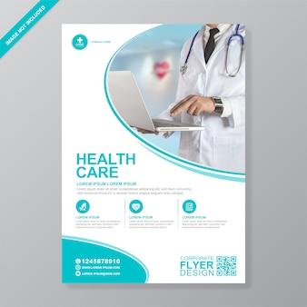 企業の医療および医療カバーa4チラシテンプレート