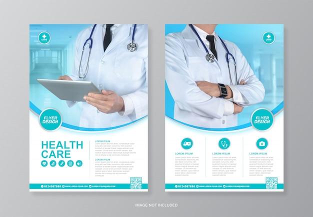 企業のヘルスケアと医療の表紙、裏ページa4チラシデザインテンプレート