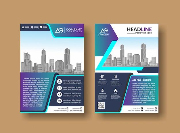 カバーテンプレートa4サイズビジネスパンフレットのデザイン